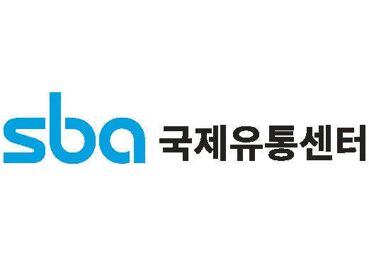 SBA 국제유통센터