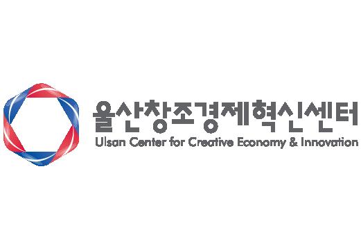 울산창조경제혁신센터